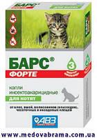 Барс форте капли инсекто-акарицидные для котят, Агроветзащита, Россия ( 3 пипетки)