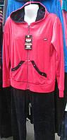 Женский спортивный костюм большого размера цветная кофта