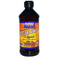 Карнитин жидкий цитрус, Тройная сила, Now Foods Sport, 3000 мг, 473 мл