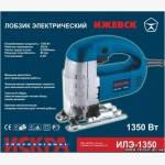 Лобзик Искра ИЛЭ-1350(фиолент700)