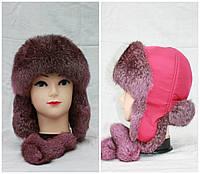 Детская меховая шапка из кролика, ушанка, от производителя, разные цвета