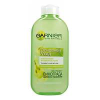 Garnier Освежающий тоник для очищения кожи лица Гарньер Скин Нэчралс Основной уход Флакон, Объем: 200мл