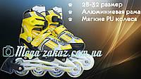 Ролики раздвижные с алюминиевой рамой Power Sport, желтый: 28-32 размер, мягкие PU колеса