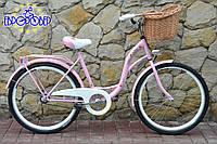 Велосипед VANESSA  26 Pink Польша
