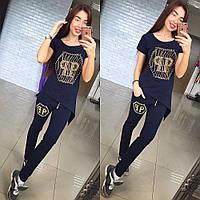 """Модный, женский спортивный костюм """"Модный бренд"""" ,декорировано бусинками. РАЗНЫЕ ЦВЕТА"""