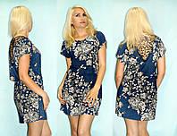 Нарядное летнее платье с кружевной спинкой, р-ры 42-64