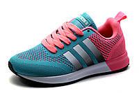 Кроссовки Adidas Terrа Sports S, женские/подросток, бирюзовые,  р. 36 37 38 39, фото 1