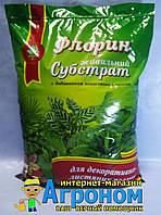 Флорин Для декоративно-лиственных растений 7 л