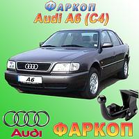 Фаркоп на Audi A6 C4