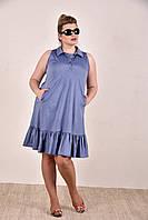 Женское платье на лето бенгалин большие размеры  0297-3 цвет синий до 74 размера