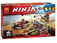 """Конструктор Bela Ninja 10444 """"Погоня на ниндзяциклах"""" 230 дет"""