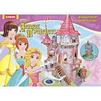 3D игрушка из картона Замок принцесс
