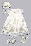 Набор крестильный для девочки с гипюром молочный Модный карапуз