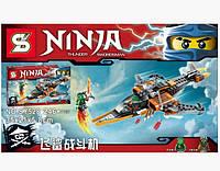 "Конструктор SENCO (аналог Lego Ninjago ""Небесная акула"" 266 дет, SY528"