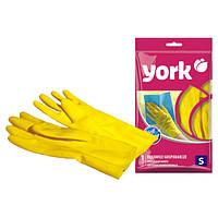 Перчатки хозяйственные York малые S