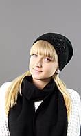 Классический черный набор шарф и шапка
