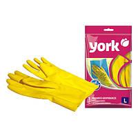 Перчатки хозяйственные York большие L