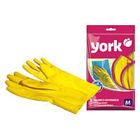 Перчатки хозяйственные York средние М