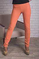 Брюки женские летние оранж, фото 1