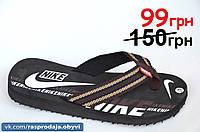 Шлепанци вьетнамки очень легкие Nike Найк реплика черные мужские подростковые шлепки босоножки