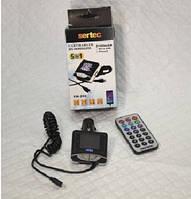FM-модулятор FM-250 с автомобильной зарядкой для IPHONE 5/6 (2,1А) (9330)