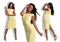 Платье женское Желтое облегающее до колен