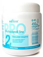 Бальзам-защита для окрашенных волос Pro Line
