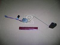 Датчик указателя уровня топливный ГАЗЕЛЬ в сборе (для модуляЭБН505.1139) (Производство СОАТЭ) 505.1139 300