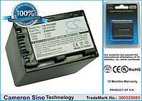 Аккумулятор Sony NP-FH100 3300 mAh