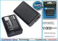 Аккумулятор Sony NP-FW50 1080 mAh