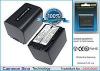 Аккумулятор Sony NP-FV70 1500 mAh