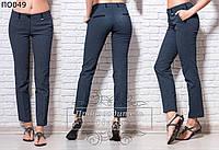Женские летние брюки прямые  в горошек 42-48