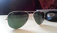 Очки Ray Ban Aviator 3025-3026. ААА качество. Зеленое стекло - Золотая оправа. Комплект люкс.