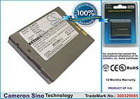 Аккумулятор JVC BN-V114US 1700 mAh