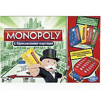 Настольная игра Монополия с банковскими картами. Оригинал Hasbro Games
