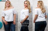 Женская нарядная белая блуза 50-52
