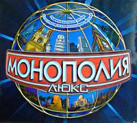 """Игра настольная """"Монополия люкс"""" ОСТАПЕНКО"""