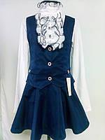 """Красивый школьный жилет """"Баска"""" для девочек 6-13 лет(32-42 размер)"""