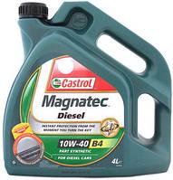 Масло моторное Castrol Magnatec Diesel 10W-40 B4 4л
