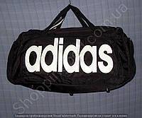 Багажная сумка Adidas 114134 средняя (55х28х27, см) черная с белым спортивная дорожная из полиэстера