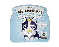 "Tony Moly Патч против морщин в носогубной области ""MY LITTLE PET WRINKLE LINE PATCH"", 2 шт*2,5 г 8806358585891"
