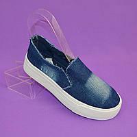 Джинсовые женские синие слиппоны на белой подошве, фото 1