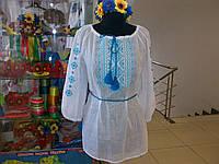Женская вышиванка (батист)