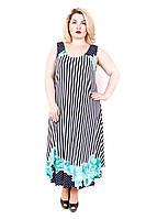 Сарафан большого размера Бриз полоса, платье летнее,сарафаны большого размера, женская одежда больших размеров