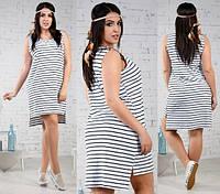 Платье женское полоска, асиметрия,полу батал