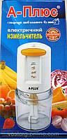 Кухонные комбайны и измельчители, техника для кухни, измельчитель A-Plus 1546, объем 500 мл,