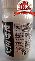 Сезамин Япония - для здоровой печени, кожи, волос, ногтей (60 таблеток х 30 дней)