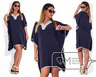 Платье женское синие с кружевом ЮГ/-845