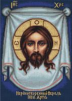 """Набор для вышивки крестиком икона """"Нерукотворный образ Иисуса Христа"""""""