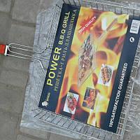 Решетка-гриль большая для шашлыка, Харьков